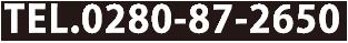 TEL.0280-87-2650